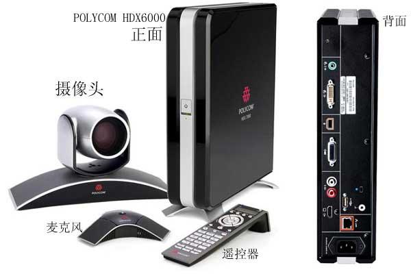 黑白直播足球jrsHDX6000系列