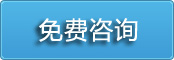 重庆音频会议系统